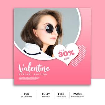 Valentine banner instagram social media post, stile di moda