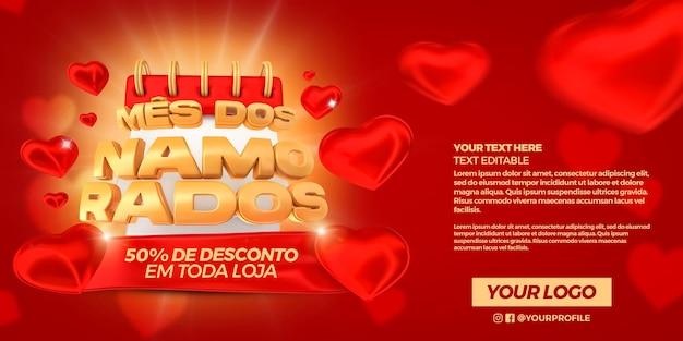 Valentines maand banner 3d render