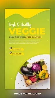 Vegetarische en plantaardige social media verhaalpostsjabloon