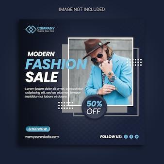 Vendita di moda e banner web quadrato moderno dinamico