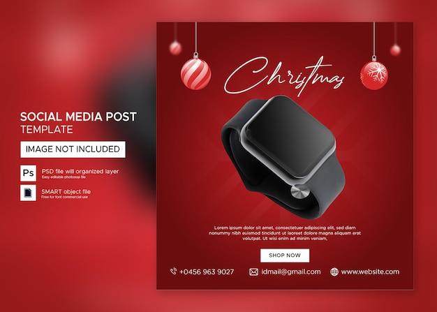 Venta de banner navideño publicación de instagram premium psd