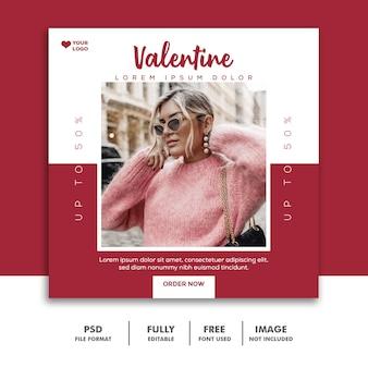 Venta especial de san valentín para publicación en redes sociales