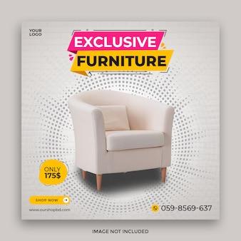 Venta exclusiva de muebles plantilla de publicación en redes sociales instagram premium psd