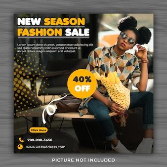 Venta de moda de nueva temporada para redes sociales