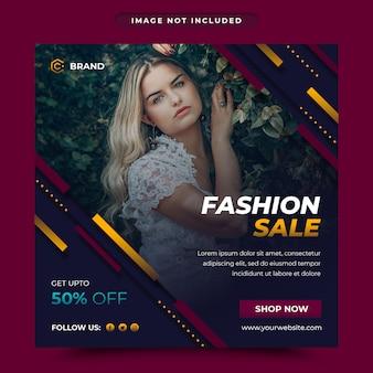 Venta de moda de verano redes sociales y plantilla de banner web