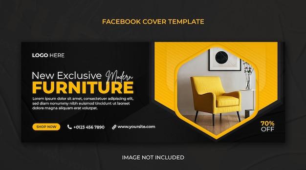 Venta de muebles exclusivos portada de facebook o plantilla de psd de banner web horizontal