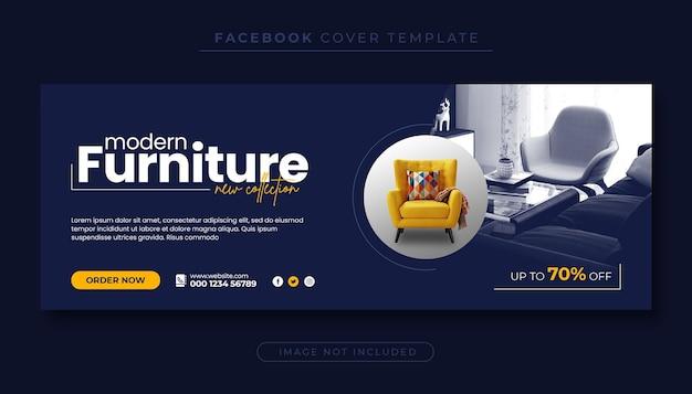 Venta de muebles foto de portada de facebook y banner web.