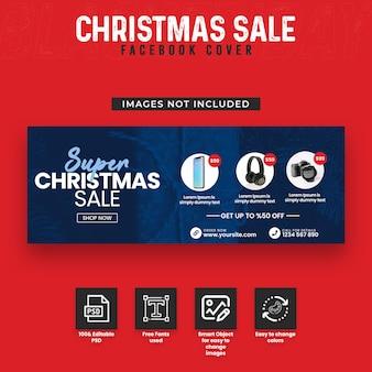 Venta de navidad, portada de la línea de tiempo de facebook y plantilla de banner web