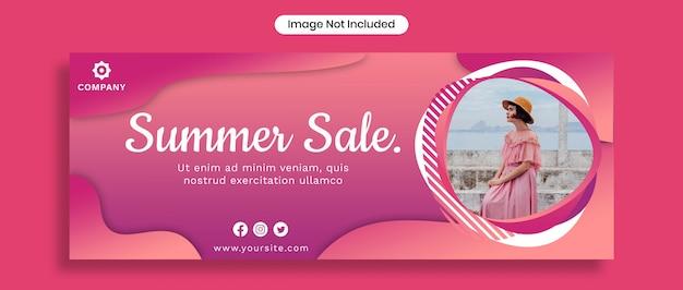 Venta de verano facebook portada