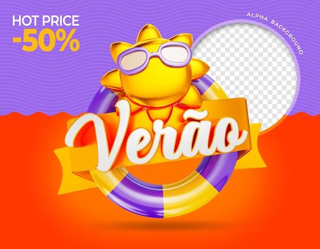 Verao in brazilië zomerverkoop aanbieding realistisch concept 3d render