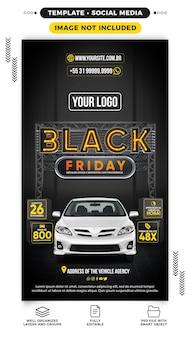 Verhalen autobedrijf black friday in brazilië