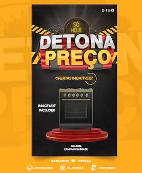 Verhalen over social media-sjablonen vernietigen de prijs voor campagnes in algemene winkels in brazilië