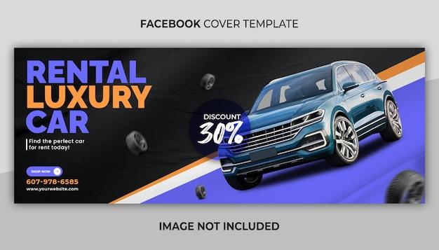 Verhuur luxe auto facebook omslag en webbannersjabloon