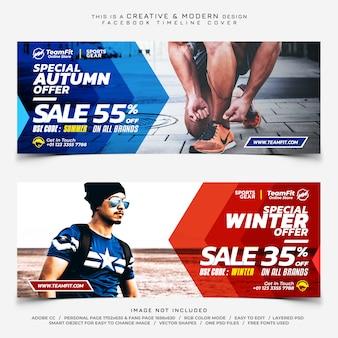 Verkoop sportuitrusting facebook tijdlijn dekking banners