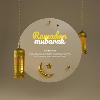 Verkooppost of concept voor de gelegenheid ramadan met gouden wassende maan en lantaarns