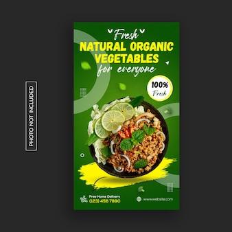 Vers en gezond voedselpromotie sociale media en instagram-verhaalsjabloon voor spandoekontwerp