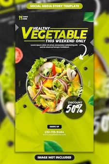 Vers en gezond voedselpromotie sociale media en instagram verhaalsjabloon
