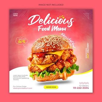 Verse hamburger sociale media plaatsen sjabloon voor reclamebanner
