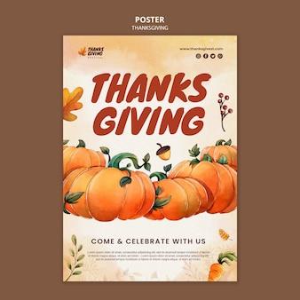 Verticale afdruksjabloon voor aquarel thanksgiving