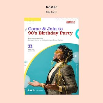 Verticale afdruksjabloon voor retro jaren 90-feest