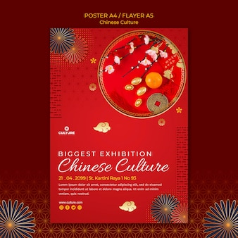 Verticale flyer-sjabloon voor chinese cultuurtentoonstelling