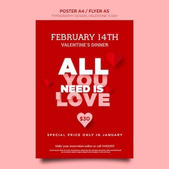 Verticale flyer voor valentijnsdag met hartjes