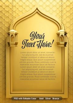 Verticale gouden 3d render van wenskaart poster copyspace ramadan eid mubarak islamitische thema