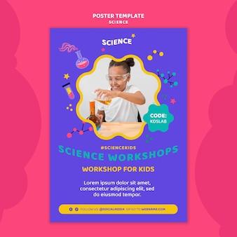 Verticale poster sjabloon voor kinderen wetenschap