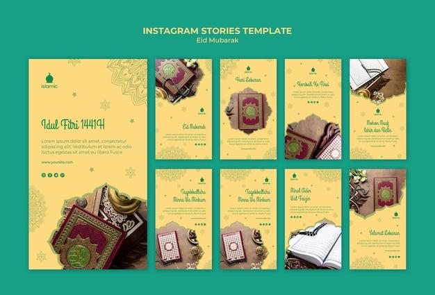 Verzameling van instagram-verhalen voor eid mubarak