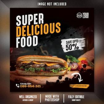 Vierkante banner voedsel folder sjabloon korting