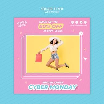 Vierkante flyer-sjabloon voor cyber maandag winkelen
