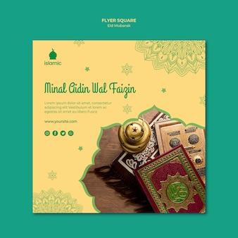 Vierkante flyer-sjabloon voor eid mubarak