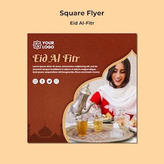 Vierkante flyer-sjabloon voor ramadhan kareem