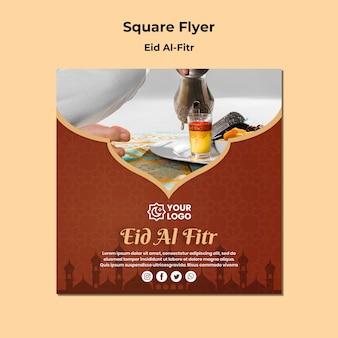 Vierkante flyer voor ramadhan kareem