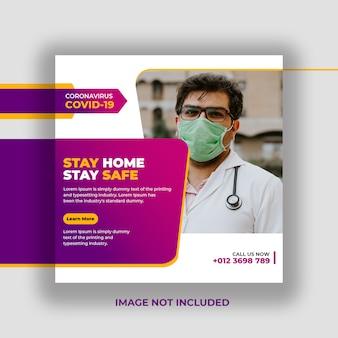 Virus sociale media banner psd