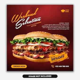 Voedsel burger menu promotie sociale media sjabloon