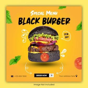 Voedsel culinaire sociale media postsjabloon