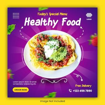 Voedsel culinaire sociale media-sjabloonpost