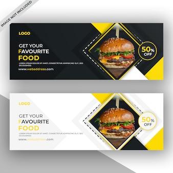 Voedsel facebook dekking of sjabloon voor spandoek