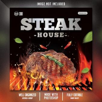 Voedsel folder sjabloon met biefstuk thema