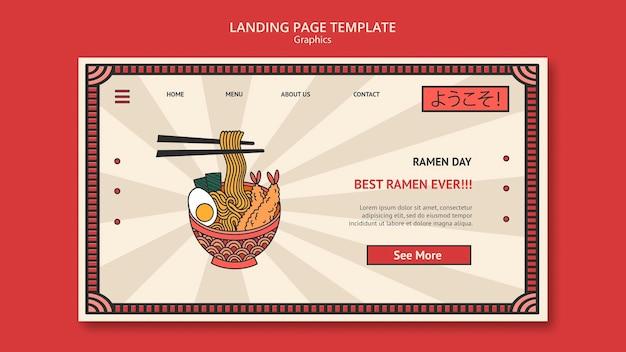 Voedsel grafische websjabloon