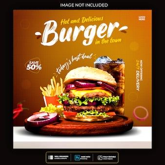Voedsel sociale media postsjabloon voor fastfood-hamburger van het restaurant