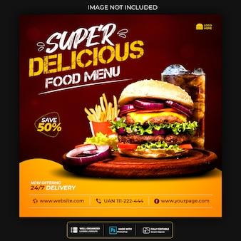 Voedsel sociale media promotie en banner post ontwerpsjabloon Premium Psd