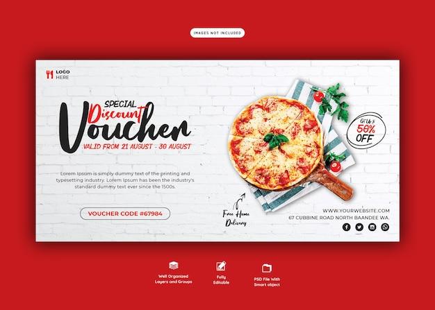 Voedselmenu en heerlijke pizza cadeaubon sjabloon