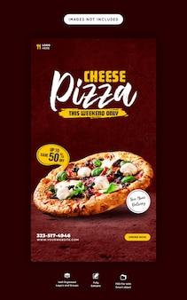Voedselmenu en kaaspizza verhaalsjabloon Premium Psd