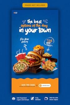 Voedselmenu en restaurant instagram- en facebook-verhaalsjabloon