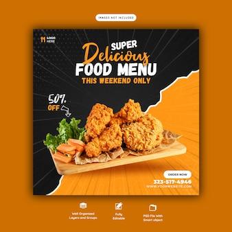 Voedselmenu en restaurant sociale media postsjabloon