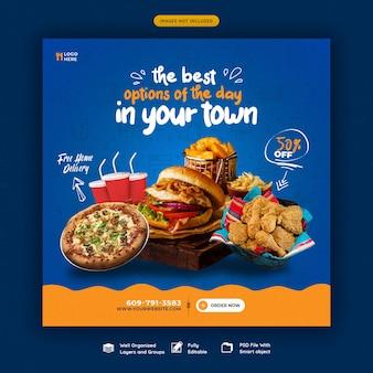 Voedselmenu en restaurant sociale media-sjabloon voor spandoek