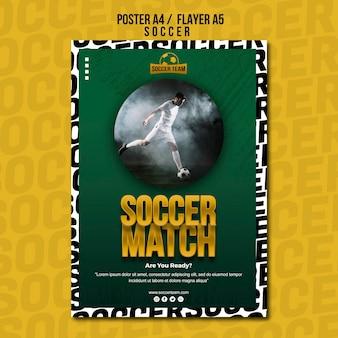 Voetbalwedstrijd school van voetbal poster sjabloon