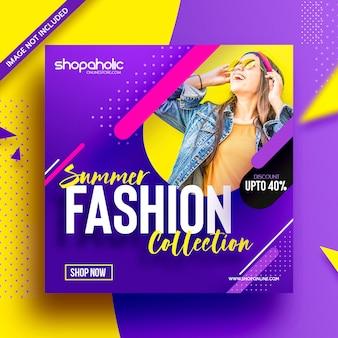 Volantino di annuncio instagram di social media e-commerce di moda